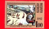 Nuovo - KAZAKISTAN  - 1992 - Arte Kazaka - Treno - Cammelli - 'Turksib' - E. K. Kasteev - 1.00 - Kazakistan