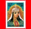 Nuovo - UZBEKISTAN - 1992 - 200 Anni Della Nascita Della Principessa Nadira (1792-1842)- 20 - Uzbekistan