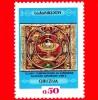 Nuovo - GEORGIA - 1993 - Tesori Dei Musei Nazionali - Affresco Del 18  Secolo - 0.50 - Georgia