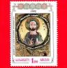 Nuovo - GEORGIA - 1993 (1992) - Arte Antica - Icona - Santi - Apostolo Simone - 1.00 - Georgia