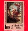 Nuovo - GEORGIA - 1993 (1992) - Dipinti Nazionali - 'Tre Donne'  Di Lado Gudiashvili - 1.00 - Georgia