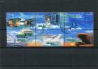 HONG KONG AIRPORT USED/CTO - 1997-... Speciale Bestuurlijke Regio Van China