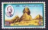 EGYPTE POSTE AERIENNE 1971 YT N° PA 125 Obl. - Poste Aérienne