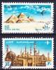 EGYPTE POSTE AERIENNE 1972 YT N° PA 141 Et 142 Obl. - Poste Aérienne