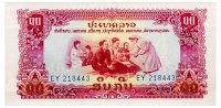 LAOS 10 KIP ND(1978) Pick 20a Unc - Laos