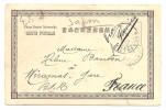 Carte Du Japon, Yokohama, Via San Francisco, Miramas, France. (bon Etat) - Storia Postale