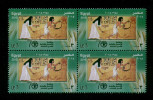 EGYPT / 2015 / UN / FAO / ANCIENT EGYPTIANS HARVESTING GRAIN / SENNEDJEM'S TOMB / EGYPTOLOGY / MNH / VF - Nuovi