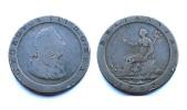 Penny 1797 Grande Bretagne. Georges III°. Cuivre - 1662-1816 : Anciennes Frappes Fin XVII° - Début XIX° S.