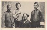 Bhootias Bhotiya Nepal, Ethnic Type, C1910s Vintage Postcard - Nepal