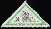 HUNGARY - Scott #C96 Recurvirostra Avosetta (*) / Used Stamp - Storks & Long-legged Wading Birds