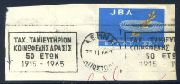 GREECE 1964 - On Paper Pupbicity Postmark. - Briefe U. Dokumente