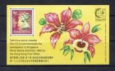 HONG KONG...MNH - Unused Stamps