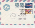 Romania Koreea - Aerophilately - Special Cover - Bucharest Seul TAROM Flight Seul 1988 Olympic Games - Zomer 1988: Seoel