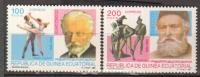 GUINEE EQUATORIALE           N°   299 / 300        COTE    3 € 50          ( V 478 ) - Guinée Equatoriale