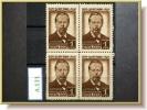A.131 Russia Soviet Union 1945 Popov Radio BLK Of 4 Mi#967 MNH** CV=12.5 USD - 1923-1991 UdSSR