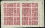 Russia Russland Fernost Far East 1921 Michel 32 As 50-block (half Of A Sheet) With Gutter (*) - Sibérie Et Extrême Orient