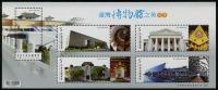 TAIWAN 2014 - Beauté Des Musées De Taiwan - BF  Neuf // Mnh - 1945-... République De Chine