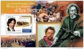 GUINEA REP. 2015 ** Ilya Repin Painter Maler S/S - OFFICIAL ISSUE - A1539 - Künste