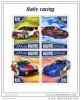 MALDIVES 2014 ** M/S Auto Rallye Rally Racing A1431 - Cars