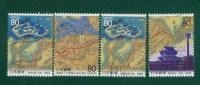 Japan 1997 Nagasaki Street R21215 - Letter Pin 4 Full - 1989-... Kaiser Akihito (Heisei Era)
