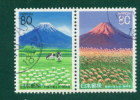 Japan's Mount Fuji Landscape R205 06 - Letter Pin 2 Full - Gebruikt