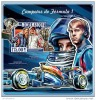 MOZAMBIQUE 2015 ** S/S Formula 1 Winners Formel 1 Gewinner Formule 1 Gagnants - OFFICIAL ISSUE - A1528 - Automobilismo