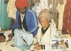 South Africa-Ciskei Small Business, Dress Making, Maximum Card - Ciskei