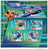MALDIVES 2015 ** M/S Jet Skiing Jetski Faire Du Jet Ski - OFFICIAL ISSUE - X1520