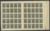 RUSSLAND RUSSIA 1919 Denikin Army Michel 5 B Als Kompletter Bogen Mit Zwischensteg Gutter MNH