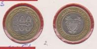 Bahrain //  100 Fils 1995   // SUP  //   KM 20 // - Bahrain