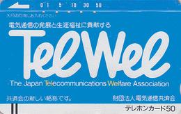 Télécarte Ancienne Japon / 110-3648 - Pub Telephone TELWEL - Japan Front Bar Phonecard / A - Balken Telefonkarte - Japan