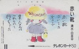 Télécarte Ancienne Japon / 110-3650 - Fillette / Dessin - Japan Front Bar Phonecard / A - Balken Telefonkarte - Japan