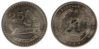 Mozambico Mozambique 2,5 Meticais 1986 Aluminum #1843 - Mozambico