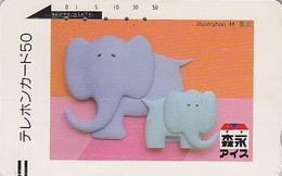 Télécarte Ancienne Japon / 110-3679 - Animal - ELEPHANT / Dessin - Japan Front Bar Phonecard / A - ELEFANT Balken TK