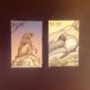 Antigua 1997 Mammals Baboon MNH - Unclassified