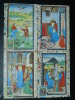 Carte Maximum Card (x4) Caritas 1988 Oblit. Spéciale Luxembourg - Noël