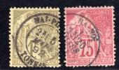 Colonie Française  N° 59/58  Avec Oblitération Cachet à Date  TB - Alphee Dubois