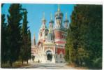FRA CARTOLINA FRANCIA CARTE POSTALE FRANCE NICE L'EGLISE RUSSE VIAGGIATA 1965 VERSO PARIS CONDIZIONI COME DA SCANSIONE - Monuments