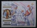 1992 BAHREÏN Bahrain  ** MNH Les Arts Martiaux, Judo Karaté  Kampfsport  Karate   [AL33]