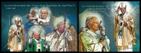 TOGO 2015 - Pope John Paul II. M/S + S/S. Official Issue - Togo (1960-...)