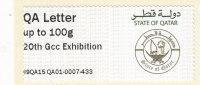 Qatar New Issue 2015, Experimental ATM Machine Distributor  Issued During GCC Exhibition-MNH- Rare -1vf Com - Qatar