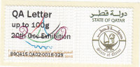 Qatar New Issue 2015,Experimental ATM Distributor Overprinted In Gold For GCC Exibition- 1v.compl. RARE-few Days O - Qatar
