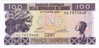 Guinea - Pick 30 - 100 Francs 1985 - Unc - Guinea