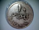 Bahrein 10 Fils 1960 - Bahrain