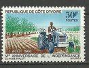 Cote De Ivoire 1966 MNH - Timbres