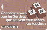 """FRANCE - Transfert D"""" Appel(120 Units), Sample(no Chip, No CN), 06/91 - 1991"""