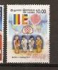 Sri Lanka (49) - Sri Lanka (Ceylon) (1948-...)