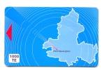 Russia Rostov-na-Donu Blue Map RD4   1000TE - Russia