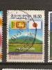 Sri Lanka (55) - Sri Lanka (Ceylon) (1948-...)