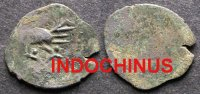 CAMBODGE Monnayage KHMER Rare Premier Type  CAMBODIA / ANGKOR  PORT OFFERT - Oudheid
